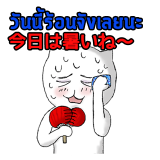 タイ語と日本でコミュニケーションできるLINEスタンプ第2弾発売しました!!