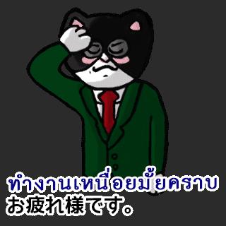 タイ語と日本でビジネスコミュニケーションできるLINEスタンプを発売しました!!